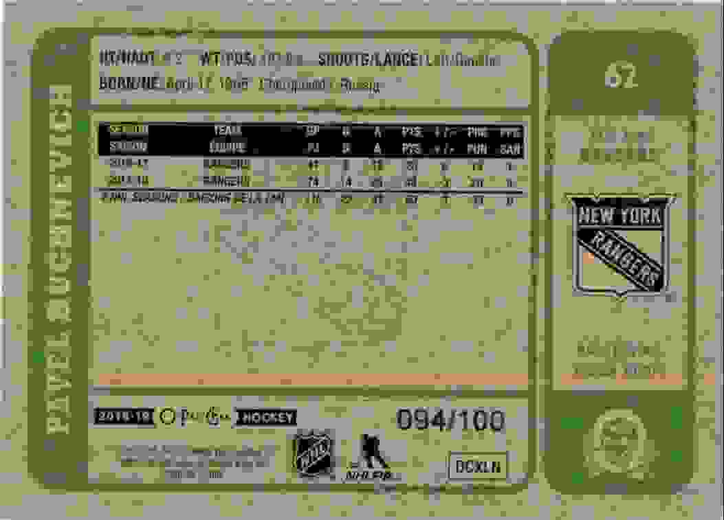 2018-19 O-Pee-Chee retro Black Pavel Buchnevich #62 card back image