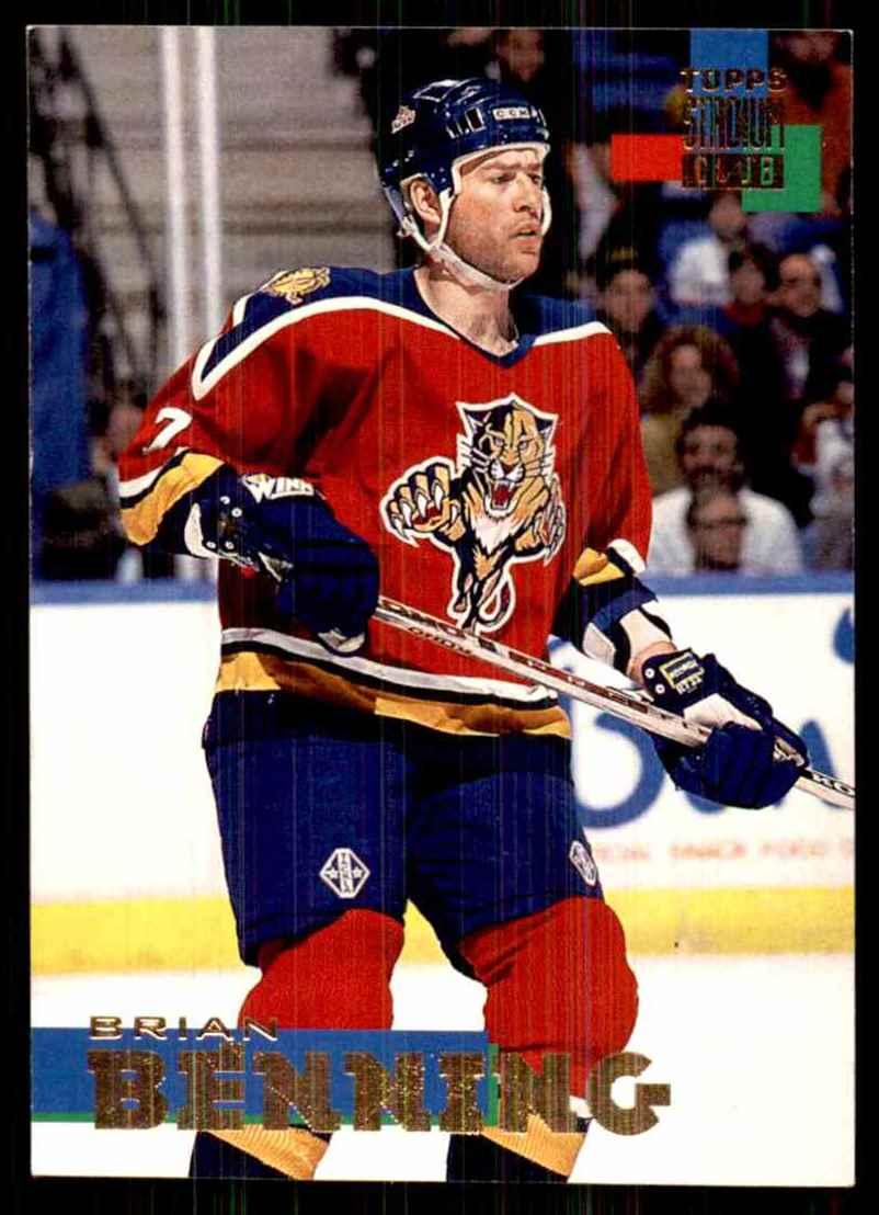 1994-95 Stadium Club Brian Benning #157 card front image