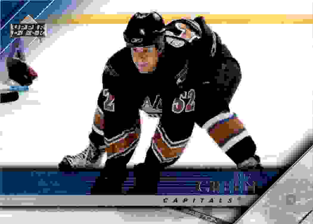 2005-06 Upper Deck Mike Green #438 card front image
