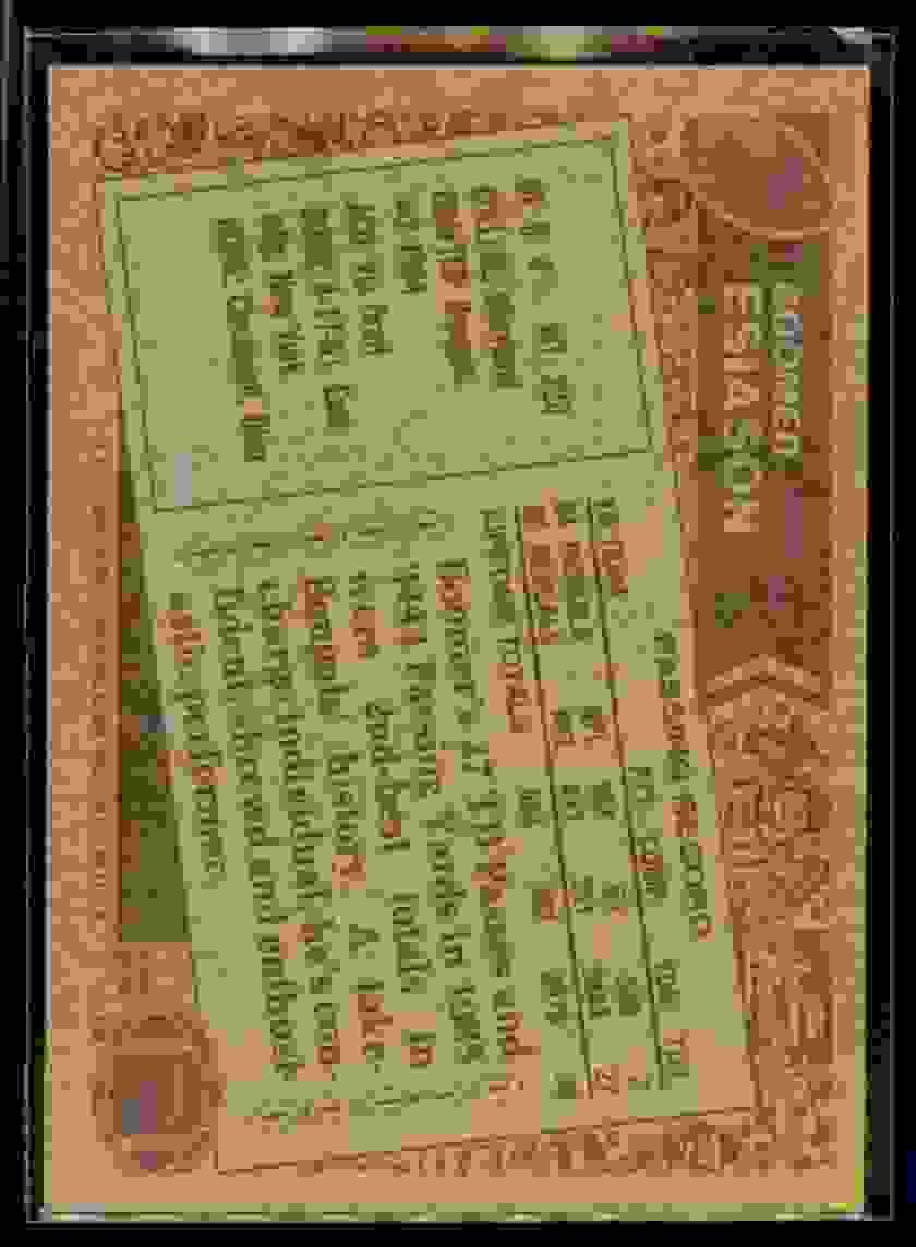 1986 Topps Boomer Esiason #255 card back image